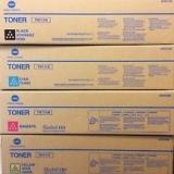 toner e cartucce - tn-711m toner originale magenta, durata 31.000 pagine