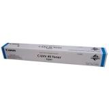 toner e cartucce - C-EXV49c toner cyano, durata indicata 19.000 pagine