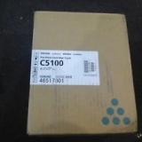 toner e cartucce - 828228 toner cyano, durata 3.000 pagine