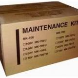 toner e cartucce - MK-370 kit manutenzione