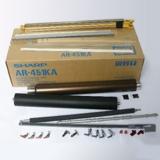 toner e cartucce - AR-451KA Kit di Manutenzione Originale