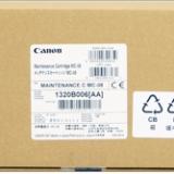 toner e cartucce - MC-08 Kit manutenzione
