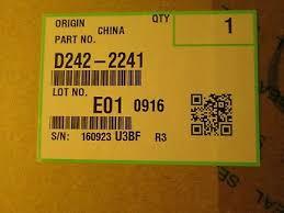 Ricoh D242-2241 tamburo di stampa cyano, magenta, giallo- singolo pezzo.