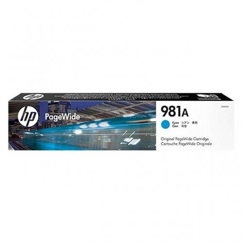 Hp J3M68A HP cartuccia ciano (J3M68A, 981A) 6.000 pagine